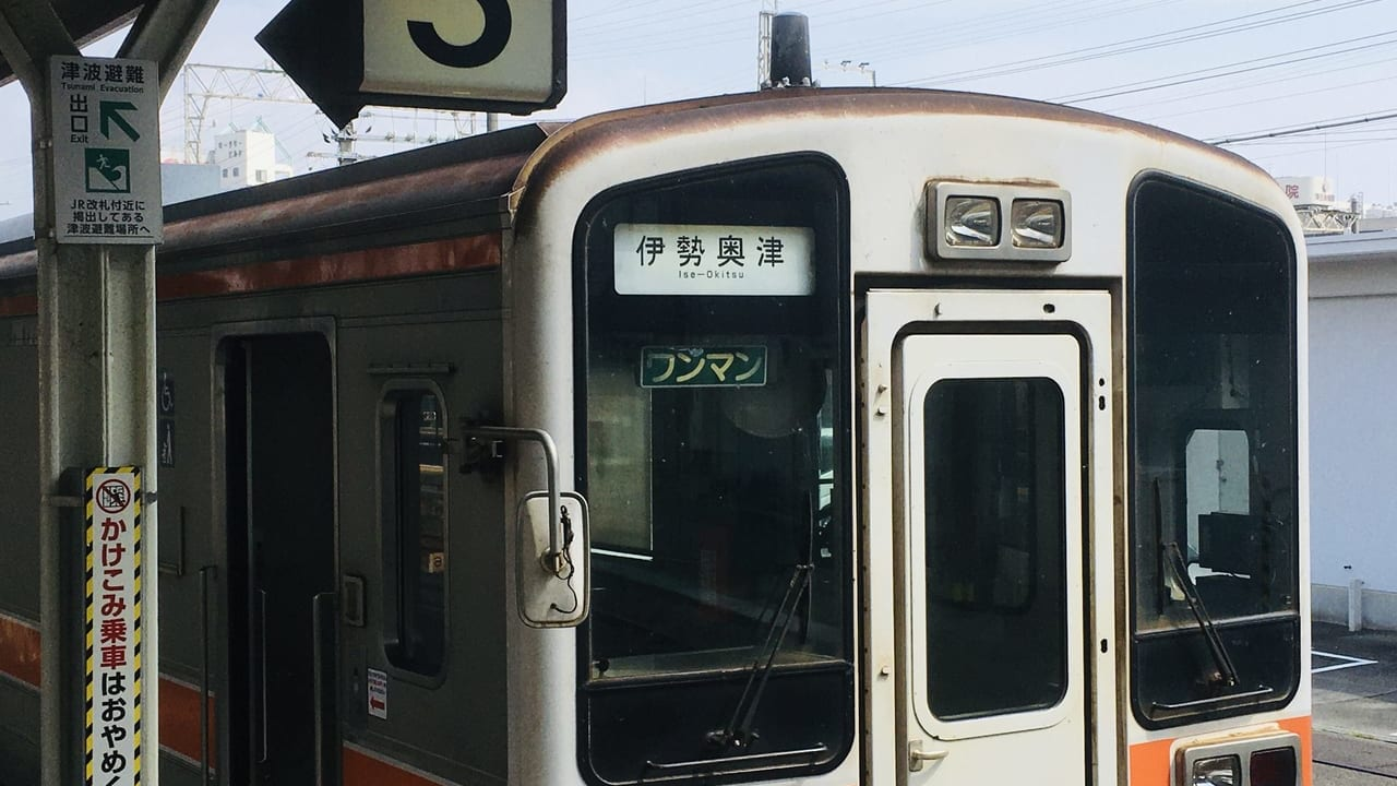 JR名松線、伊勢奥津行き列車