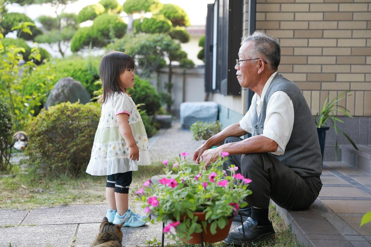 おじいちゃんと孫AC