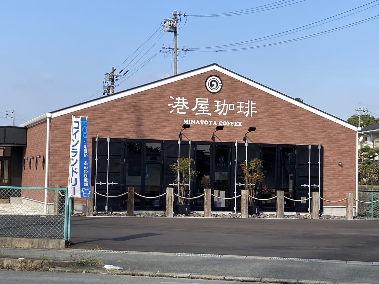 港屋珈琲松阪店店舗を道路から見た画像