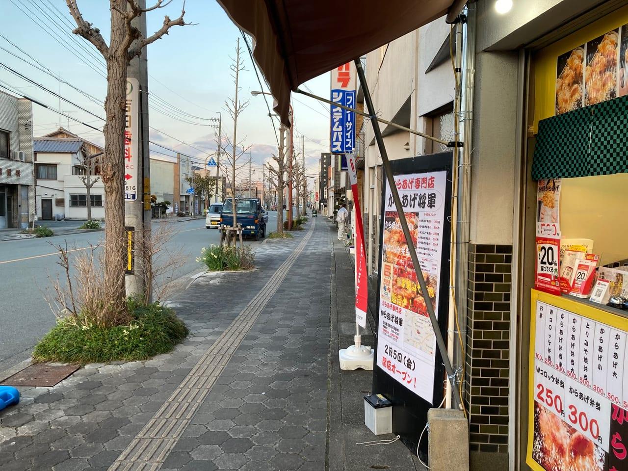 黒田町のからあげ将軍の店舗側から道路を見た画像